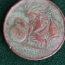 100 FINDS IN 100 DAYS: #4 1920-1930s Good Luck Token