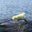 New Underwater Detector coming in 2017: The SAR-1 from JW Fishers!